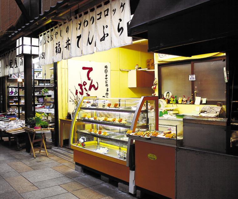天ぷら写真fukui_gaikan